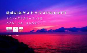 tsukudaya_pic1