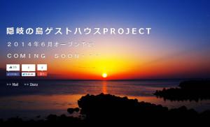 tsukudaya_pic2