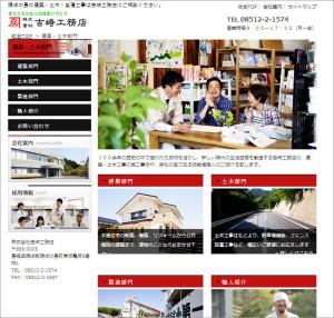 yoshizaki_pic2