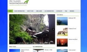 西之島町観光協会(日本語・English)webサイト制作