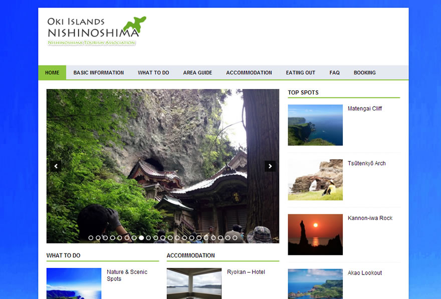 西之島町観光協会(English)webサイト制作