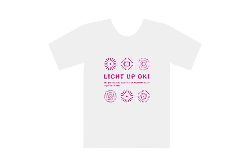 「第3回夏の花火祭り(隠岐の島町)」Tシャツデザイン